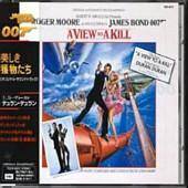 A View To Kill CD  Music by John Barry 1985
